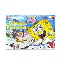 Игра малая «Подводное приключение»  Спан… (арт.ИМ09)