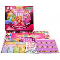 Настольная игра «Розовое настроение»  2 … (арт.ER80338R)
