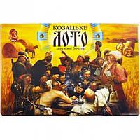Игра - лото «Козацкое»  деревянные бочон… (арт.ЛБ05)