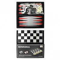Шахматы магнитные 3 в 1, 25  см (арт.56810)