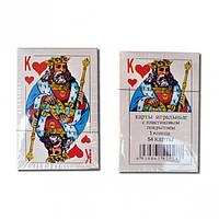 Карты игральные, 54 карты (арт.КИ54)