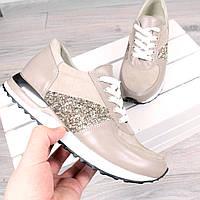 Кроссовки женские MK бежевые кожа + замша, спортивная обувь