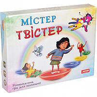 Настольная игра Мистер Твистер  Mister Twister 5+ от 3 игроков 20 мин