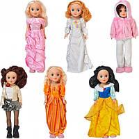 Кукла говорящая «Мама и Люси»  020  B (арт.ZYK-020B-1A/10A/2A/3A/5A/)