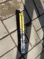 Напильник SABER (СЕРБИЯ) Ø4.0 мм, 4.8 мм