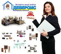 Приглашаем к сотрудничеству новых поставщиков и производителей мебели!