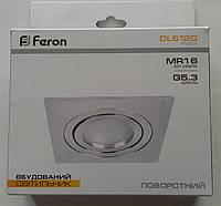Встраиваемый светильник Feron DL6120 (цвет корпуса серебро)