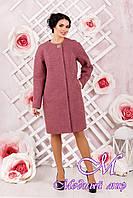 Утонченное женское демисезонное пальто темно-розового цвета  (р. 44-62) арт. 1018 Тон 44 50