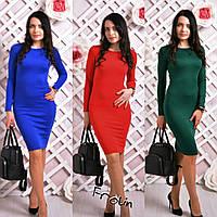 Женское облегающее платье с длинным рукавом в разных цветах