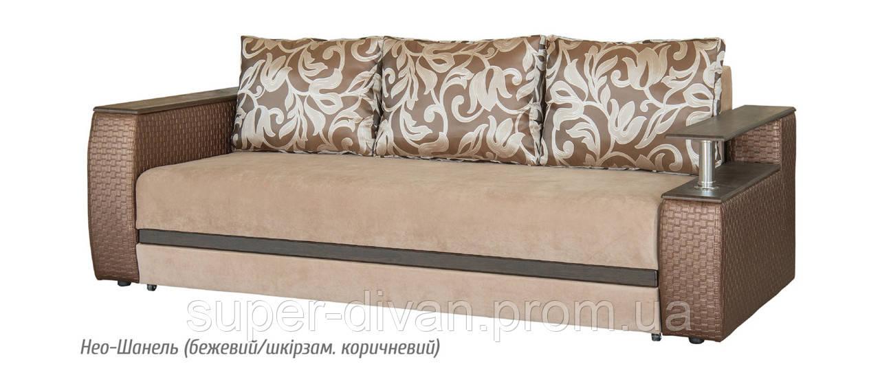 Диван  Персей (Нео-Шанель бежевый / кожзам.коричневый)