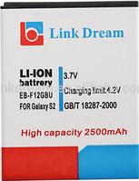 Усиленный аккумулятор Samsung Galaxy S2 i9100 EB-F12GBU LInk Dream
