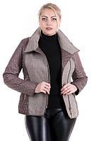 Куртка Dianora П3 (44,46) распродажа
