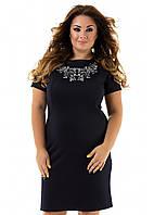 Женское платье Узор р.50,52,54 - 3 цвета