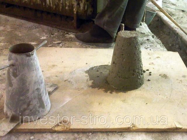 пластичный бетон в Харькове