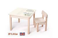 Детская стол-парта для рисования (от 1 до 6 лет, 60*60*52 cм) ТМ Вальтер-С Светлый SP1.41/en