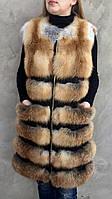 Женский  жилет из меха рыжей лисы, длинный, фото 1