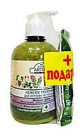Молочко для интимной гигиены Зеленая Аптека Женские травы Нормализующее - 370 мл. + Подарок