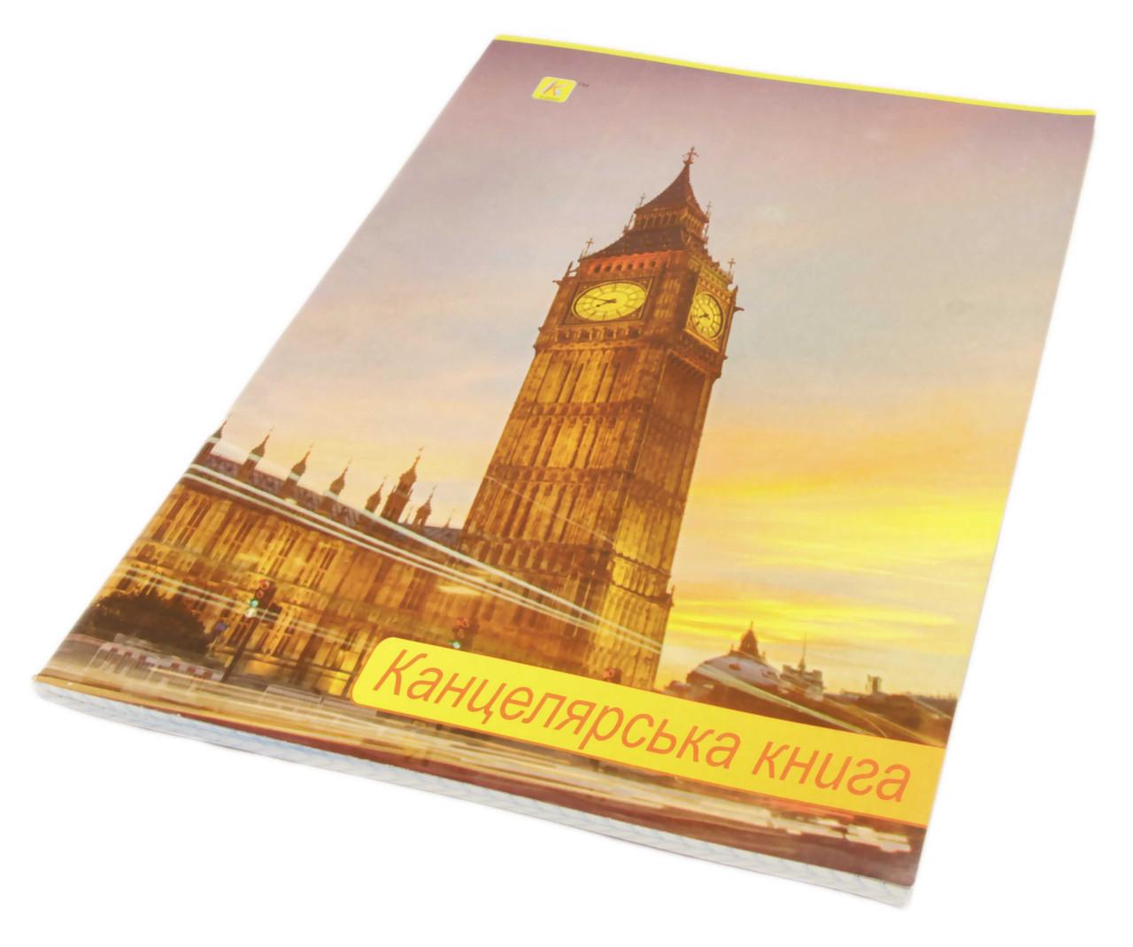 Книга канцелярская A4 48 листов в мягкой обложке