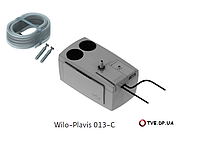 Насос для откачки конденсата Plavis 013-C