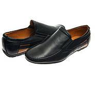 Туфли мужские - обновляем гардероб
