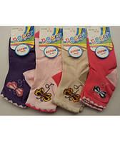 """Детские  носки """"Neco"""" для девочки в расцветке 12 шт"""
