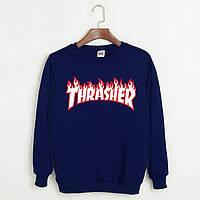 Кофта мужская Thrasher (темно-синяя)