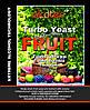 Alcotec Дрожжи сухие для фруктових браг Turbo Fruit