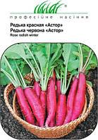 """Купить Семена редиски """"Редька"""" Редька Астор, красная, 3гр"""