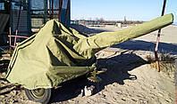 Тент чехол на зенитную установку ЗУ-23-2 из брезента или на пушку под заказ
