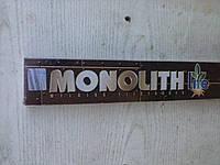 Электроды Монолит РЦ 3 мм 1 кг.