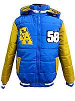 Куртка Бомбер демисезонная на мальчика 3211
