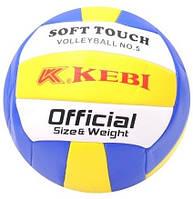 Волейбольный мяч Kepai Kebi KV-576