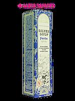 Коллоидное серебро  «SILVER DROP forte», спрей, 45 мл.
