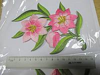 """Аплікація вишивка клейова  """"Квіти"""" рожеві, 15 см  1пара"""