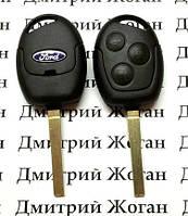 Корпус ключа для Ford (Форд) Focus, Fiesta, 3 - кнопки, лезвие HU101