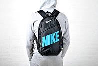 Рюкзак городской повседневный найк (Nike)