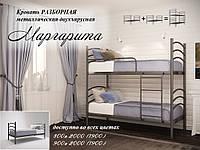 Кровать двухъярусная Маргарита 80x190