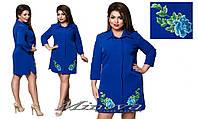 Платье женское с вышивкой размер 48-54