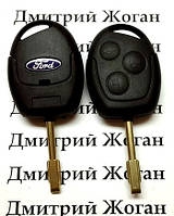 Корпус авто ключа для Ford (Форд) Mondeo,  3 - кнопки, лезвие FO21