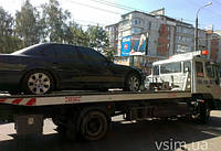 Перевозка легковых авто новых и б/у