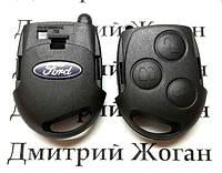 Верхняя часть корпуса ключа Ford (Форд) Fiesta,Focus, Mondeo 3 - кнопки