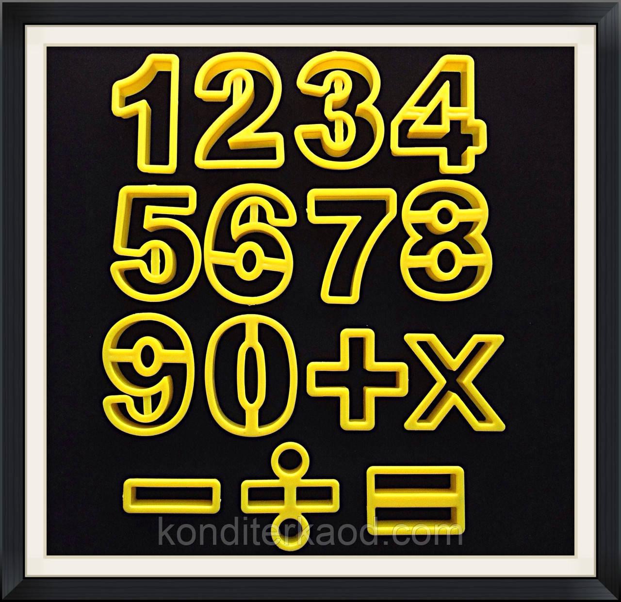 Набор катеров  Цыфры + знаки (15 шт)