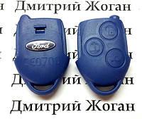 Верхняя часть корпуса ключа FORD Connect, Transit (Форд Коннект, Транзит) 3 - кнопки