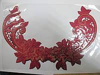 """Аплікація вишивка клейова  """"Квіти"""" бордо , 22 см 1пара, фото 1"""
