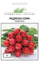 Купить Семена редиски, Редис Сора, 3гр