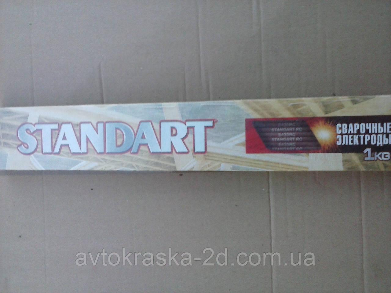 Электроды Стандарт РЦ 3 мм 1 кг.