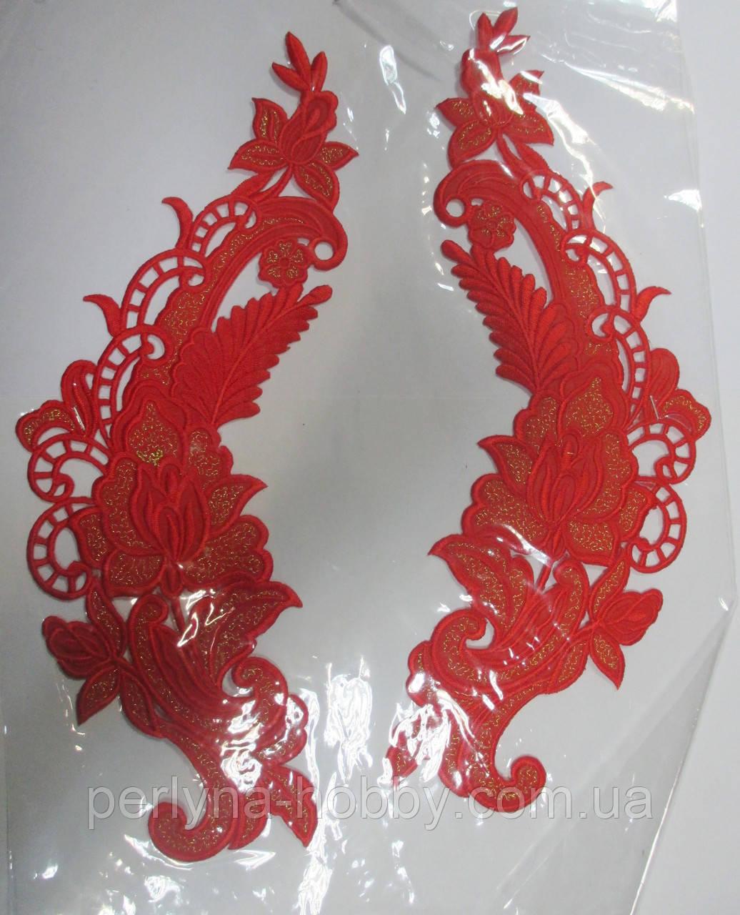 """Аплікація вишивка клейова  """"Квіти"""" яскраво червоні , 27 см 1пара"""