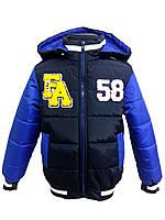 Куртка Бомбер демисезонная на мальчика 3212