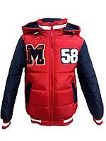 Куртка Бомбер демисезонная на мальчика 3214
