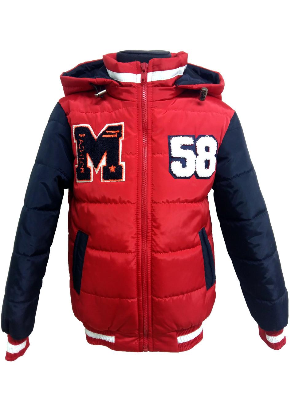 93e8f4feeb1 Куртка Бомбер демисезонная на мальчика 3214 - Магазин детской одежды
